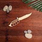 """Сувенирное оружие """"Нож"""" 25x5,5 см"""