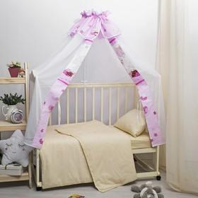 Балдахин нарядный на кроватку 'Мишка в колпаке', 160х320 см, цвет белый/розовый, капрон, бязь Ош