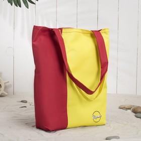 Сумка молодёжная Bagamas, 1 отдел без молнии, цвет красный/жёлтый Ош
