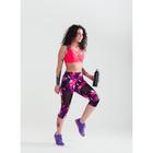 Бриджи спортивные с прозрачными вставками ONLITOP Rainbow, размер 42 - 44, цвет розовый