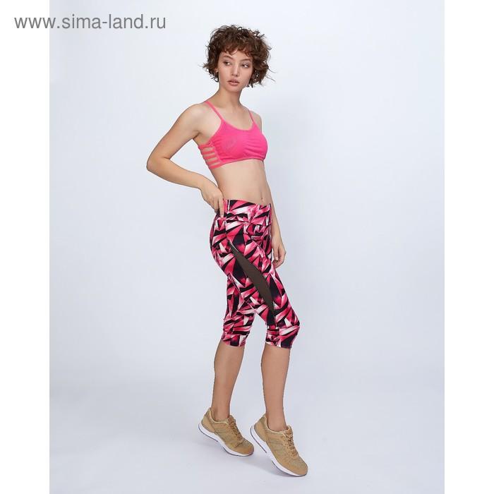 Бриджи спортивные с прозрачными вставками ONLITOP Pink Diamonds, размер 42-44, цвет розовый