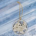 Подвеска на ёлку «Ёлочный шар», Рождество Христово, серебро, 7,2×7,2 см