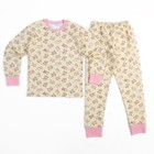 Пижама для девочки, рост 122 см, цвет жёлтый, принт Мишки 023