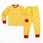 Пижама для девочки, рост 104 см, цвет жёлтый 027