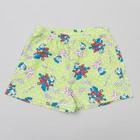 Трусы-шорты для мальчика, рост 92 см, цвет белый, принт микс