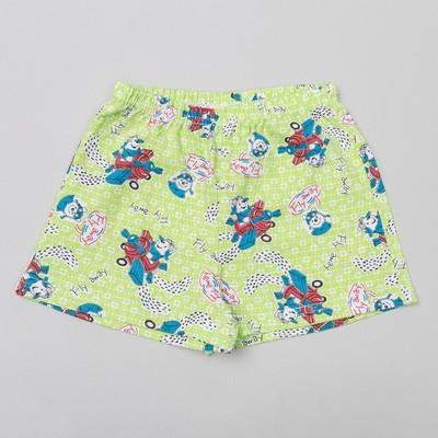 Трусы-шорты для мальчика, рост 98 см, цвет микс
