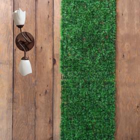 """Газон-коврик искусственный, 40 х 60 см, """"Аспарагус"""""""