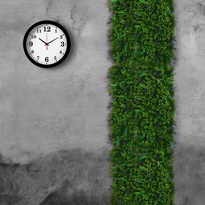 Greengo Газон-коврик искусственный, 40 ? 60 см, «Васильковый луг» 2635875