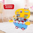 """Набор """"Дорожный супермаркет"""" с аксессуарами"""