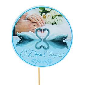 Топпер - открытка 'С Днём Свадьбы' лебеди Ош