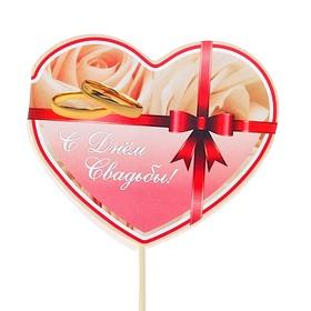 Топпер - открытка 'С Днём Свадьбы!' розы, кольца Ош
