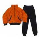 """Костюм для девочки """"Карамельки"""", рост 98 см, цвет оранжевый  М1026"""