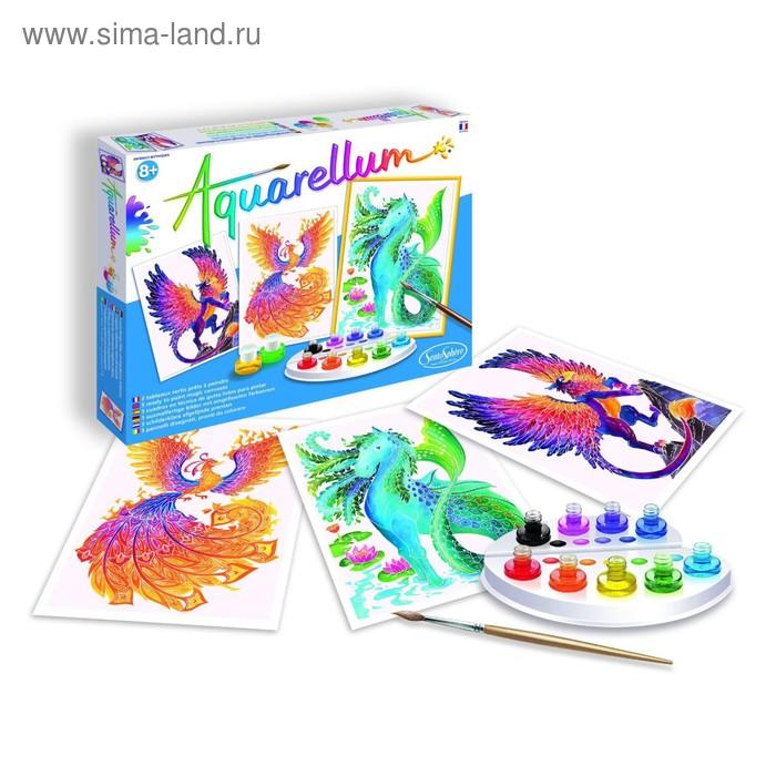 """Набор акварельных красок с раскрасками """"Мифические животные"""""""