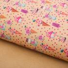 "Бумага упаковочная крафт ""Цветочный рожок"", 50 х 70 см"