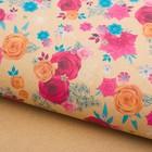 "Бумага упаковочная крафт ""Цветочный декор"", 50 х 70 см"