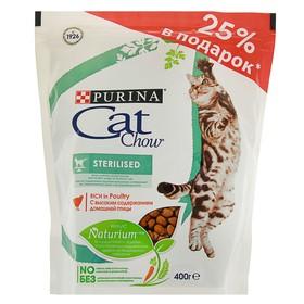 Акция +25%! Сухой корм CAT CHOW для стериллизованных кошек, 400 г