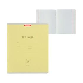 """Тетрадь 12 листов клетка """"Классика"""", картонная обложка, желтая, EK 35188"""