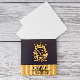 Футляр с бумажным блоком для записей 'Успешный мужчина' Ош