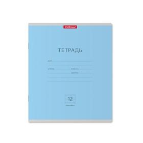 """Тетрадь 12 листов линейка """"Классика"""", картонная обложка, голубая, EK 35193"""