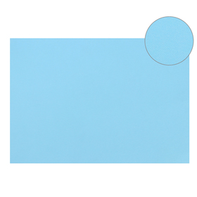 Картон цветной текстур 210*297 мм Sadipal Fabriano Elle Erre 220 г/м голубой CELESTE 13213 Ош