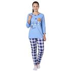 Пижама женская (джемпер, брюки) Кошки-мышки цвет синий, р-р 46