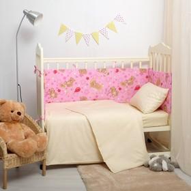 Бортик 'Медвежата', 4 части (2: 0,4*0,6м, 2: 0,4*1,2м), цвет розовый 522 Ош
