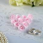 Цветок свадебный из фоамирана ручная работа маленькие D-2 см 10 шт, цвет розовый