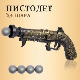 """Пистолет """"Пиратский мушкет"""", стреляет шарами"""