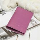 Обложка д/паспорта п115к-65 Textura, 9,5*0,3*13,5, 5карманов д/карт, кайман сирень