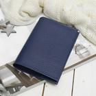 Обложка д/паспорта п115л-105 Textura, 9,5*0,3*13,5, 5карманов д/карт, флотер синий