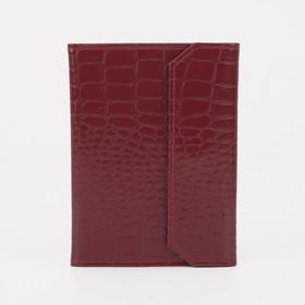Обложка д/документов ОдS10-308, 10,5*1*13,5см, крокодил 12 красный