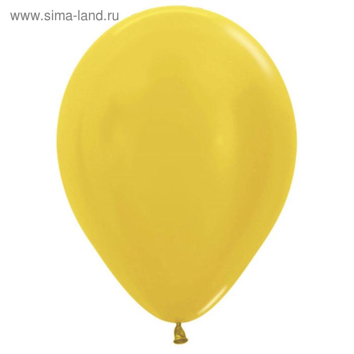 "Balonevi Шары латексные 12"", металл, набор 50 шт., 3,3 г, цвет жёлтый 2630399"
