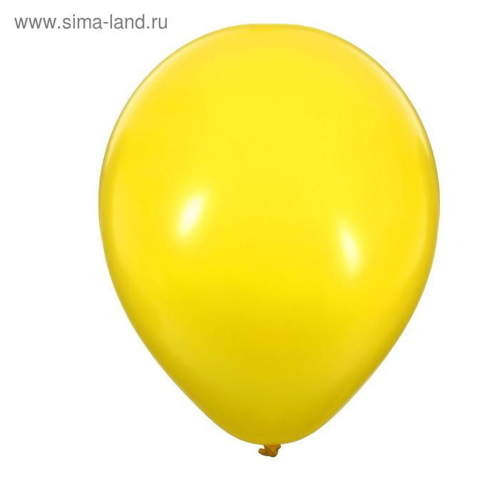 """Balonevi Шар латексный 12"""", пастель, набор 50 шт., 3,3 г, цвет жёлтый 2630423"""