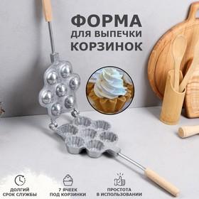 """Форма для выпечки """"Корзинки"""", с деревянными ручками"""