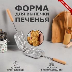 """Форма для выпечки печенья """"Мишки"""", с деревянными ручками"""