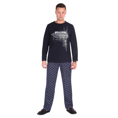 Комплект мужской 945 (джемпер, брюки) цвет тёмно-синий, р-р 48