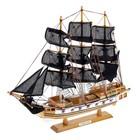 Корабль сувенирный большой «Трёхмачтовый», светлое дерево, паруса чёрные, 50 × 10 × 45,5 см