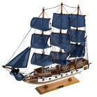 Корабль сувенирный большой «Трёхмачтовый», борта красное дерево, паруса синие, 50 × 10 × 45,5 см