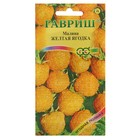 "Семена Малина ""Желтая ягодка"", 10 шт"
