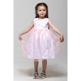 Нарядное платье для девочки, рост 104 (56) см, цвет розовый 8134