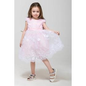 Нарядное платье для девочки, рост 98 (56) см, цвет розовый 8135