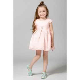 Нарядное платье для девочки, рост 104 (56) см, цвет розовый 8136