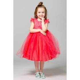 Нарядное платье для девочки, рост 128 (64) см, цвет розовый 8137