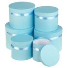 Набор коробок 6в1, круглые, голубые, однотонные, 28 х 28 х 20 - 17 х 17 х 15 см