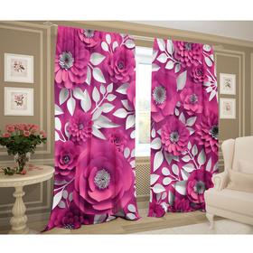 Комплект штор Монте роза 147х267 +/- 3см 2шт, розовый, габардин, п/э