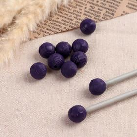 Заглушка для спиц 'Клубок', d=1,5см, 10шт, цвет фиолетовый Ош