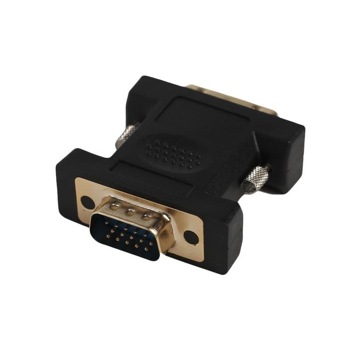 Переходник DVI (M) - VGA (M)