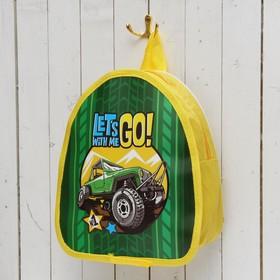 Рюкзак детский 'Вперёд!', 21 х 25 см Ош