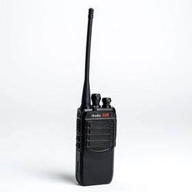 Комплект радиостанций iRadio 320, PMR, до 4 км, 2 шт. акб 1600 мАч Ош
