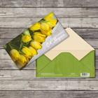Конверт для денег «8 марта», жёлтые тюльпаны, 16,5 х 8 см